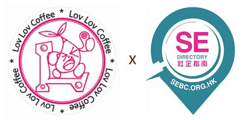 lov-lov-coffee-x-se-directory.jpg
